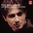 Diabelli Variations: Anderszewski(P)
