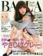 Baila (�o�C��)2014�N 11����