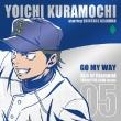 Tv Anime[ace Of Diamond]character Song Series 05 Kuramochi Youichi