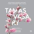 Piano Concertos Nos.14, 26 : Vasary(P)/ Berlin Philharmonic (Hybrid)