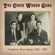 Complete Recordings 1936-1955