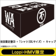 Wakadanna 3 Loppi�Ehmv����̔� �s�Ǐ��N����box: ��������cd+t�V���c(Xxl�T�C�Y)+�L���b�v