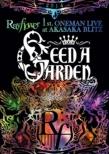 Seed A Garden �iloppi / Hmv���藬�ʏ��i�j(Lh)