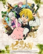 The Seven Deadly Sins 1