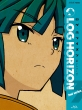 Log Horizon Dai 2 Series 3