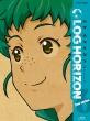 Log Horizon Dai 2 Series 6