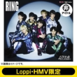Ring (Hmv�Eloppi Limited Edition)