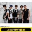 ���� (Hmv�Eloppi Limited Edition)