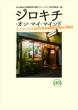 Live Music Jirokichi 40th�A�j�o�[�T���[���s�ψ���E��