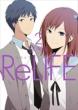 ReLIFE 2 �A�[�X�E�X�^�[�R�~�b�N�X�y���[�\���EHMV����`�����낵LINE�X�^���v���T�z