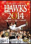 Hawks 2014 2014 Nen Fukuoka Softbank Hawks Yuushou No Kiseki