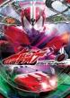 Kamen Rider Drive Vol.1