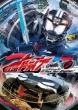 Kamen Rider Drive Vol.2