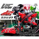 Kamen Rider Drive Blu-Ray Collection 1