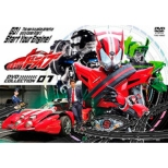 Kamen Rider Drive Dvd Collection 1