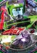 Kamen Rider Drive Vol.3