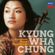 Chung Kyung-Wha Complete Decca Recordings (19CD)(+DVD)