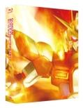 Gundam Build Fighters Try Blu-Ray Box 1 High Grade Ban