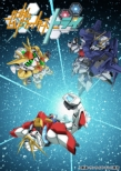 Gundam Build Fighters Try 5