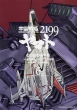 �F����̓��}�g2199 6 �J�h�J���R�~�b�N�Xa�G�[�X