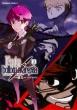 Fate / Hollow Ataraxia 2 �J�h�J���R�~�b�N�Xa�G�[�X