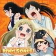 Denkigai No Honyasan Character Song Cd Denk!Songs 1