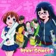 Denkigai No Honyasan Character Song Cd Denk!Songs 2
