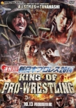 Sokuhou Dvd!Shin Nihon Prowres 2014 King Of Pro-Wrestling 10.13 Ryogoku Kokugikan