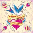 A-Rock Nation -NANASE AIKAWA TRIBUTE-