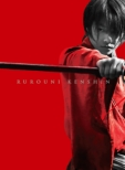 Rurouni Kenshin Kyoto Taika Hen Gouka Ban