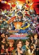 Kamen Rider Gaim Final Stage & Bangumi Cast Talk Show