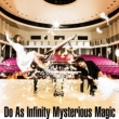 Mysterious Magic (+DVD)