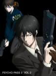 Psycho-Pass 2 Vol.2