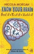 Know Your Brain(洋書)