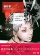 Illustration Making & Visual Book �L���R