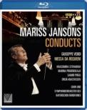 Requiem : Jansons / Bavarian Radio Symphony Orchestra & Choir, Stoyanova, Prudenskaja, Pirgu, Anastassov (2013 Vienna)