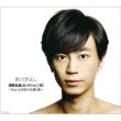 Hikawa Kiyoshi Enka Meikyoku Collection 20 -Choito Kimagure Watari Dori-