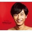Hikawa Kiyoshi Enka Meikyoku Collection 20 -Choito Kimagure Wataridori-