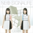 NEO SIGNALIFE (+DVD)[First Press Limited Edition]