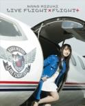 NANA MIZUKI LIVE FLIGHTxFLIGHT+(Blu-ray)