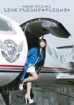 NANA MIZUKI LIVE FLIGHTxFLIGHT+(DVD)