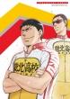 Yowamushi Pedal Grande Road Vol.5