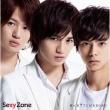 Kimi Ni HITOMEBORE (+DVD)[First Press Limited Edition A]