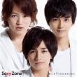 �N��HITOMEBORE (+DVD)�y��������C�z