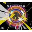 Master Groove Circle `nijiiro`