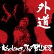 Rocking The BLUES