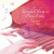 Piano De Enka-Utahime Meikyoku Shuu