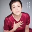 Uta Gokoro Koi Gokoro (+DVD)