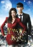 �����痈�����Ȃ� Blu-ray Set1