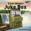 Eiichi Ohtaki's Juke Box -Warner Music Edition